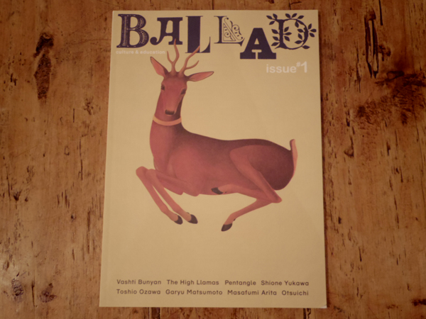 BALLAD issue#1