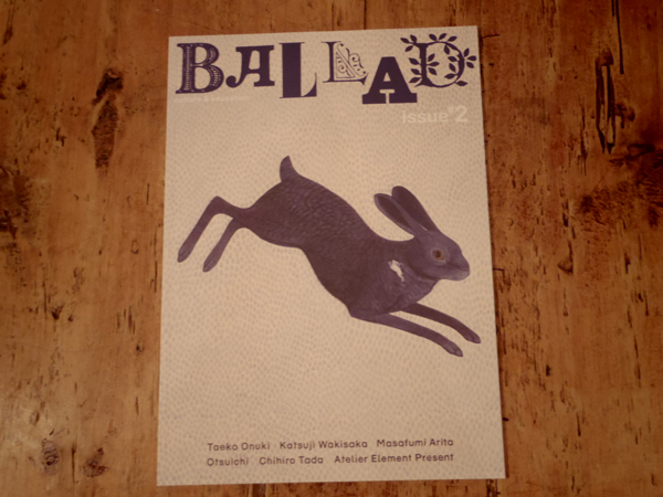 BALLAD issue#2