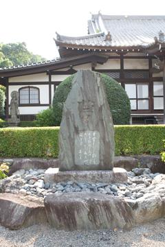 東向山 簗田寺